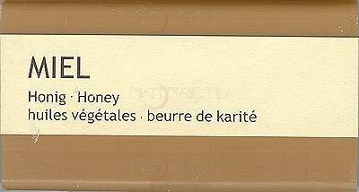 SAVON DU Midi Karité-Butter Seife Honig 100 g